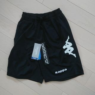 カッパ(Kappa)の最終値下げ!お買得!新品未使用kappa150cmジュニア トレーニングパンツ(ウェア)