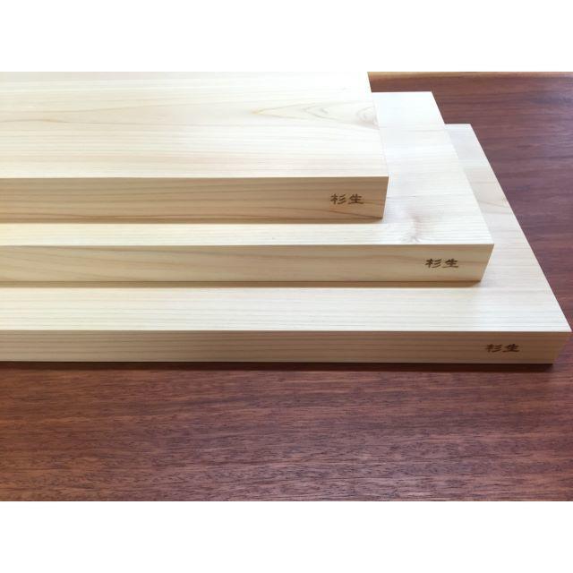 安心安全!100%自然素材のヒノキのまな板 (M) インテリア/住まい/日用品のキッチン/食器(調理道具/製菓道具)の商品写真