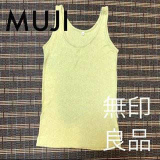 ムジルシリョウヒン(MUJI (無印良品))の無印良品 コットン リブタンクトップ S イエローグリーン(タンクトップ)