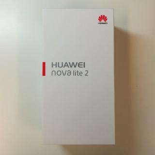 「ジョー様専用」HUAWEI nova lite 2 Black ブラック(スマートフォン本体)