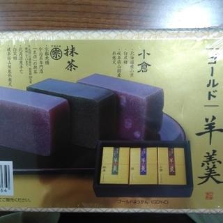 イムラヤ(井村屋)の井村屋ゴールド羊羹 3本入り(菓子/デザート)