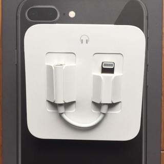 アップル(Apple)のiPhone 8 イヤホン交換アダプター(ストラップ/イヤホンジャック)
