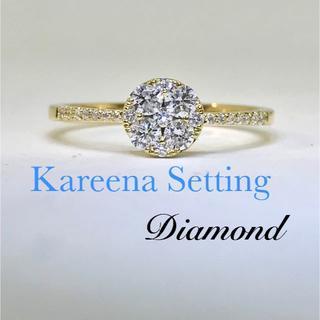 新品【カリーナセッティング】無色透明 高品質ダイヤ!18金イエローゴールド(リング(指輪))