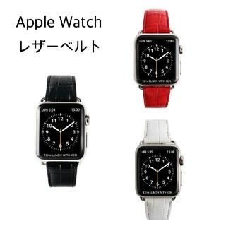 アップルウォッチ ベルト レザーバンド クロコ柄 AppleWatch用ベルト(腕時計(デジタル))