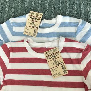 MUJI (無印良品) - 【新品タグ付】キッズ80 無印良品Tシャツ2枚セット