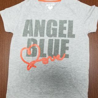 エンジェルブルー(angelblue)のTシャツ 半袖 エンジェルブルー 140cm KG-K503(Tシャツ/カットソー)
