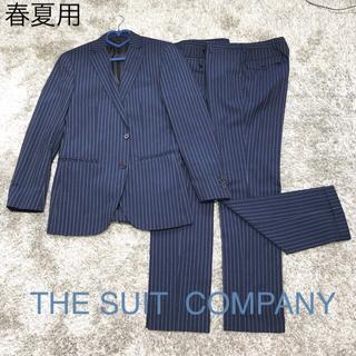 スーツカンパニー(THE SUIT COMPANY)のスーツセットアップ メンズ スーツカンパニー(セットアップ)