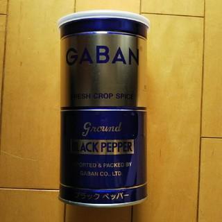 ギャバン(GABAN)のGABAN ギャバン ブラックペッパーグラウンド 420g(調味料)