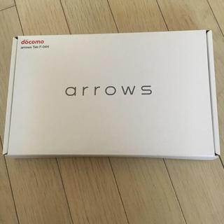 エヌティティドコモ(NTTdocomo)のarrows Tab F-04H  White(W)(タブレット)