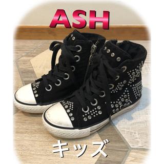 ASH  ash キッズ  ハイカット スニーカー
