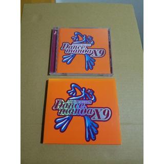 美品!! ダンスマニア X9 初回限定盤 スリーブケース Dancemania(ポップス/ロック(洋楽))