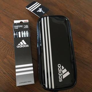アディダス(adidas)のadidasペンケース&かきかたえんぴつ(ペンケース/筆箱)