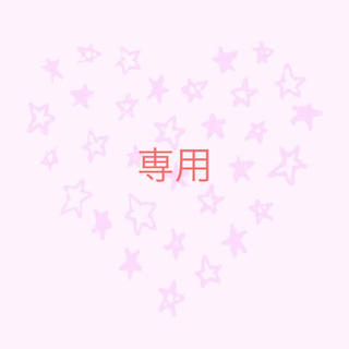 sara様専用(キャスケット)