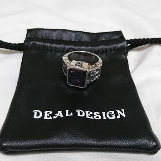ディールデザイン(DEAL DESIGN)のDEAL DESIGN ヘブンズキング(リング(指輪))