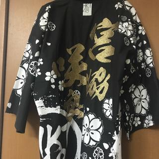 エイチケーティーフォーティーエイト(HKT48)のHKT48宮脇咲良刺繍入りはっぴ(その他)