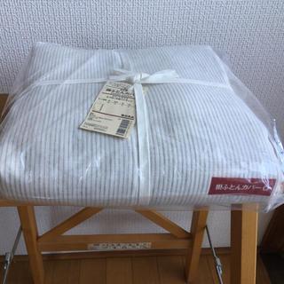 ムジルシリョウヒン(MUJI (無印良品))の無印良品  麻平織掛ふとんカバー クイーン Q オフ白  生成ストライプ(シーツ/カバー)
