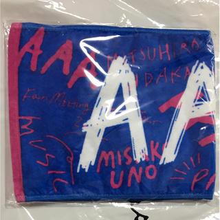 トリプルエー(AAA)のAAA 会場限定タオル 青(タオル)