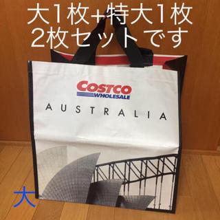 新品★ コストコCOSTCOエコバッグ ショッピングバッグ 特大+大 2枚セット
