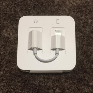 アップル(Apple)のiPhone 変換アダプター(ストラップ/イヤホンジャック)