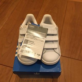 アディダス(adidas)のアディダス スタンスミス キッズ(スニーカー)