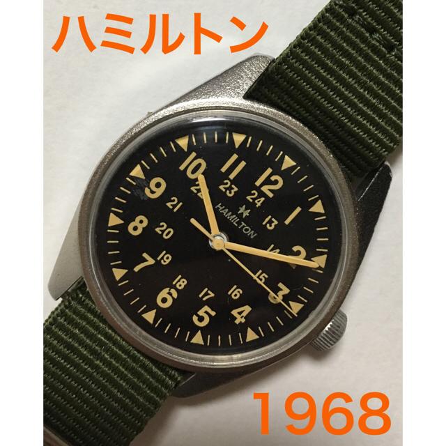 super popular 9014e 9cc31 ハミルトン 手巻き腕時計 ミリタリー 1968 軍用 アンティーク ビンテージ | フリマアプリ ラクマ