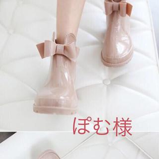 ぽむ様専用ページ(レインブーツ/長靴)