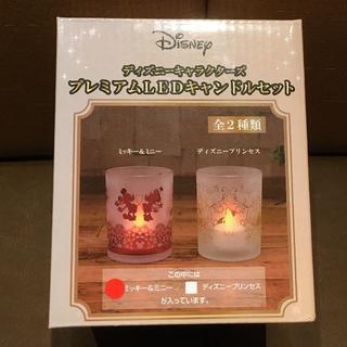 ディズニー(Disney)の送料込!非売品☆ディズニー プレミアムLEDキャンドル♪(置物)