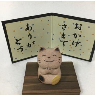 ビオレさま専用☆ワンタッチ角帯 No.19(2-2)(帯)