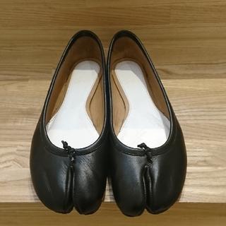 マルタンマルジェラ(Maison Martin Margiela)のMaison Margiela ◯ 足袋 バレエ シューズ  ◯ 35 ◯(バレエシューズ)