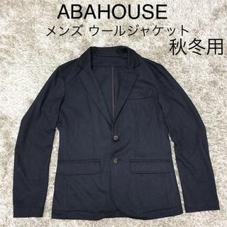 アバハウス ウールジャケット