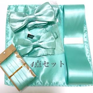 ティファニーブルー 蝶ネクタイ、ポケットチーフ、サッシュベルト、子供用蝶ネクタイ(ウェディングドレス)
