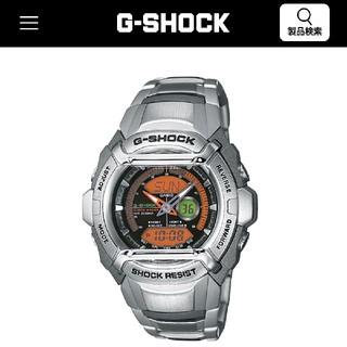 ジーショック(G-SHOCK)の本田圭介さん専用 Gショック G-550FD-1AJF  (腕時計(デジタル))