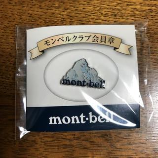 モンベル(mont bell)のモンベル 会員証(その他)