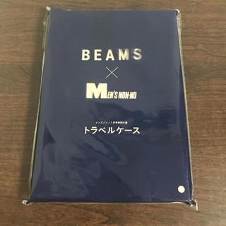 ビームス(BEAMS)のメンズノンノ7月号付録 BEAMSトラベルケース(トラベルバッグ/スーツケース)