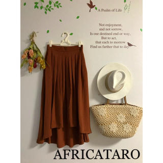 アフリカタロウ(AFRICATARO)の☆AFRICATARO☆フィッシュテールロングスカート(ロングスカート)