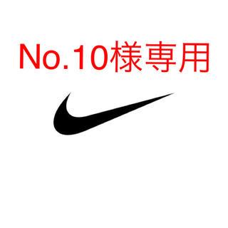 シュプリーム(Supreme)のNo.10様専用(ナイロンジャケット)