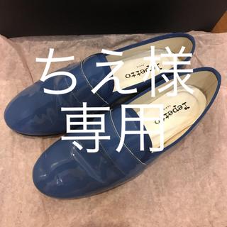 レペット(repetto)のrepetto レペット マイケル ローファー(ローファー/革靴)
