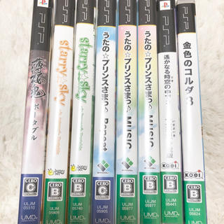 PlayStation Portable - PSP 乙女ゲーム まとめ売り
