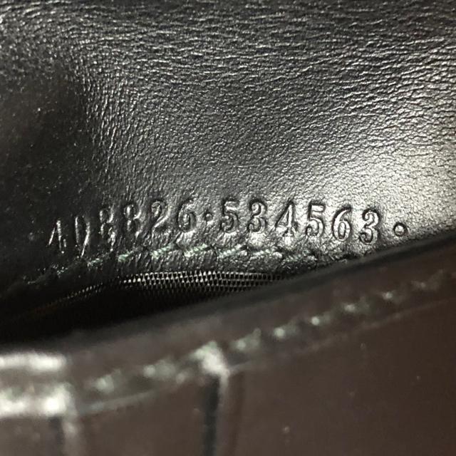 229a6cb8f069 Gucci(グッチ)のGucci GG スプリーム ニューウェブ コインウォレット メンズのファッション小物