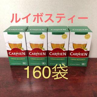 【最安値】160袋 オーガニック グリーンルイボスティー 賞味期限2022年1月(茶)