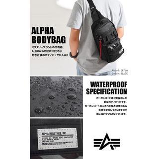 アルファインダストリーズ(ALPHA INDUSTRIES)のアルファインダストリーズ ALPHA  ボディバッグ 40050 黒 新品①(ボディーバッグ)