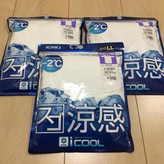 IGNIO icool 涼感ドライウェア深V首シャツ 半袖LL 3点セット(その他)
