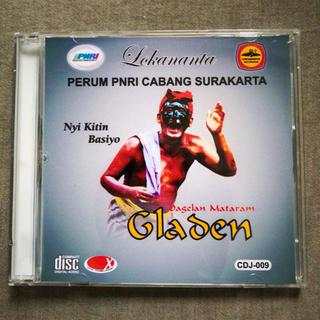 [CDJ-009] インドネシア ジャワのCD ガムラン歌謡漫才?