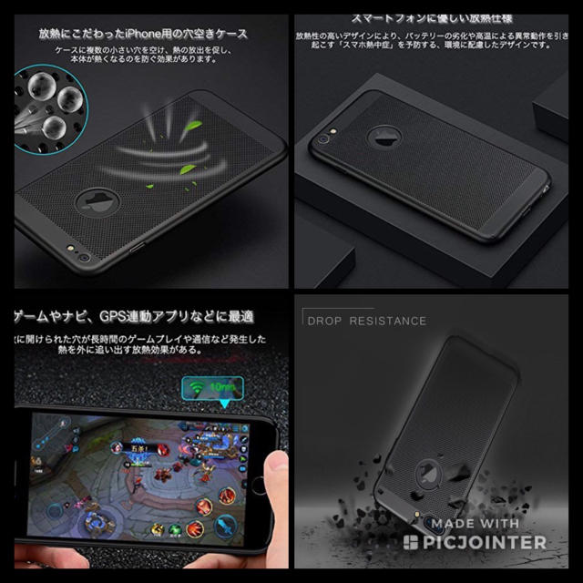 4c8ffcbfa8 ◇ iPhone SE/5s/5 耐衝撃 放熱仕様 軽量 薄型 (ブラック)の通販 by ...