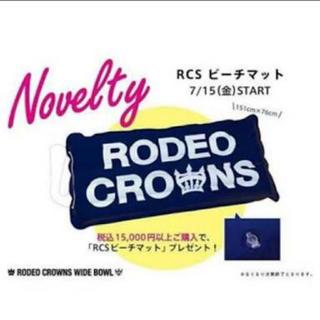 ロデオクラウンズ(RODEO CROWNS)のRODEOCROWNS*ビーチマット(その他)