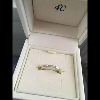 ヨンドシー(4℃)の4℃ 指輪 ダイヤモンド(リング(指輪))