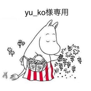 ムジルシリョウヒン(MUJI (無印良品))の無印良品  オーガニックコットン授乳に便利なTシャツ(マタニティトップス)