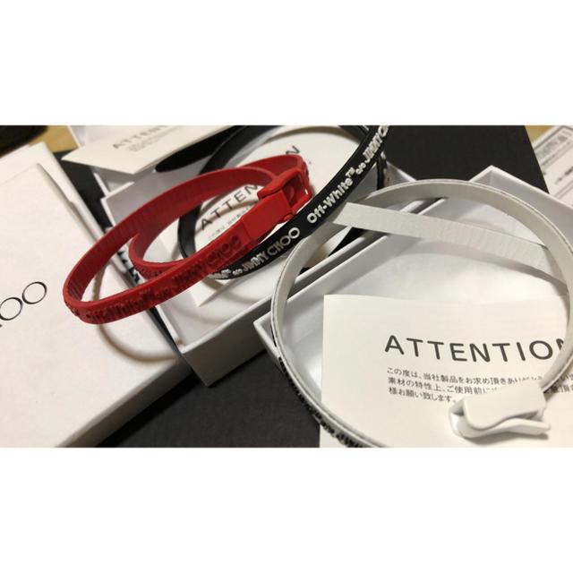 OFF-WHITE(オフホワイト)のoff-white × JimmyChoo ブレスレット RED White メンズのアクセサリー(ブレスレット)の商品写真