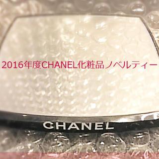 シャネル(CHANEL)のCHANEL化粧品ノベルティー鏡(ミラー)