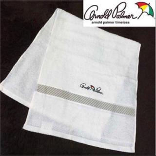 新品!■日本製!アーノルドパーマー ロングフェイスタオル■バスタオル白綿100%